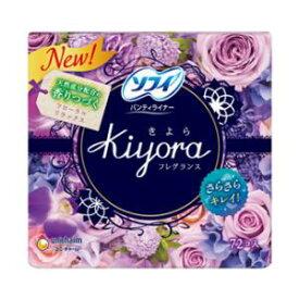 ソフィ Kiyora フレグランス フローラルリラックスの香り 72枚 きよら 羽なし 14cm ユニ・チャーム キヨラフレグランスフローラルリラツクス72P