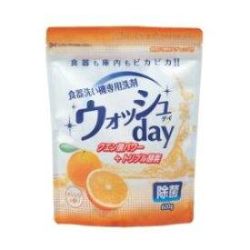 食器洗い機専用洗剤 ウォッシュDAY 600g 日本合成洗剤 シヨクセンキウオツシユデイ