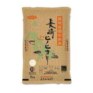 長崎ヒノヒカリ 5kg 長崎県 ナガサキヒノヒカリ5KG