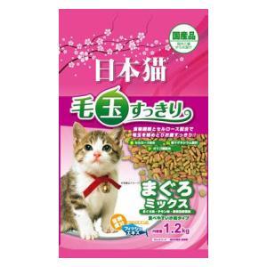 日本猫 毛玉すっきり まぐろミックス 1.2kg イースター ニホンネコケダママグロ1.2KG [ニホンネコケダママグロ12KG]【返品種別B】