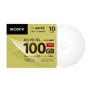 10BNE3VCPS2 ソニー 2倍速BD-RE XL 10枚パック100GB ホワイトプリンタブル SONY