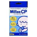 MiltonCP 60錠 【税込】 杏林製薬 ミルトンタブ60T N [ミルトンタブ60TN]【返品種別A】【RCP】【ni】
