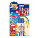 蚊がいなくなるスプレー 200日 無香料 45ml キンチョウ カガイナクナルスプレ-200ニチ