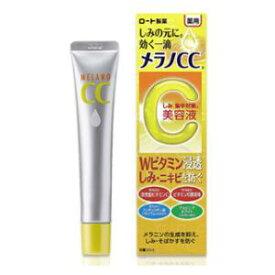 メラノCC薬用しみ集中美容液 20ml ロート製薬 メラノCCシミシユウチユウタイサク