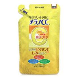 メラノCC 薬用しみ対策美白化粧水 つめかえ用 170ml ロート製薬 メラノCCシミタイサクビハクカエ