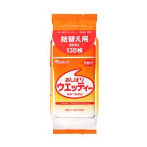 和光堂 おしぼりウエッティー 詰替え用 130枚 アサヒグループ食品 オシボリウエテイ-130カエ