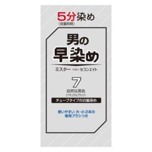 ミスターパオン セブンエイト7 自然な黒色 シュワルツコフヘンケル MRパオンセブンエイト7 [MRパオンセブンエイト7]【返品種別A】