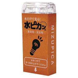 SW-11510 総商 水で光るライト MIZUPICA 水だけで光る 水ピカッ マグネシウム電池 [SW11510]【返品種別A】
