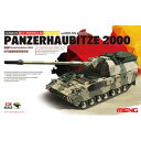 1/35 ドイツPanzerhaubitze 2000自走榴弾砲増加装甲付き 【TS-019】 【税込】 モンモデル [MEN TS019 ドイツ Panzer...