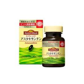 ネイチャーメイド アスタキサンチン 30粒 大塚製薬 ネイチヤ-M アスタキサンチン