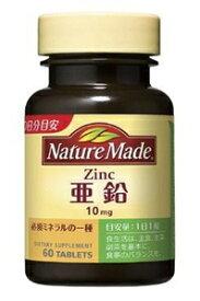 ネイチャーメイド 亜鉛 60粒 大塚製薬 ネイチヤ-メイドアエン60P