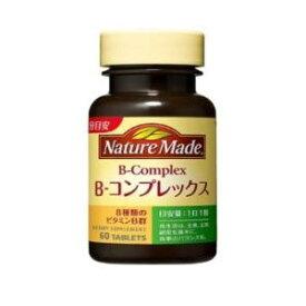 ネイチャーメイド B-コンプレックス 60粒 大塚製薬 ネイチヤ-M Bコンプ