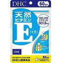 DHC天然ビタミンE[大豆]60日分60粒 DHC 60ニチテンネンビタミンE