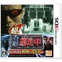 【3DS】超・逃走中 あつまれ!最強の逃走者たち(通常版) 【税込】 バンダイナムコエンターテインメント [CTR-P-BTU…