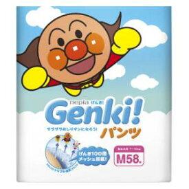 Genki! パンツMサイズ58枚 (7〜10kg) 王子ネピア ネピアゲンキパンツM58
