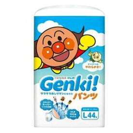Genki! パンツLサイズ44枚 (9〜14kg) 王子ネピア ネピアゲンキパンツL44