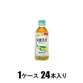 爽健美茶 300ml(1ケース24本入) コカ・コーラ ソウケンビチヤ 300P ケ-ス
