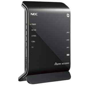 PA-WG1200HS NEC 11ac対応 無線LANルータ 親機(867+300Mbps) Aterm WG1200HS PA-WG1200HS [PAWG1200HS]【返品種別A】【送料無料】