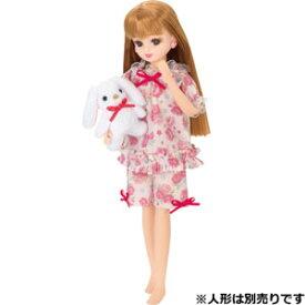 リカちゃん LW-05 ゆめみるパジャマ リカちゃん タカラトミー