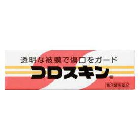 【第3類医薬品】コロスキン 11ml 東京甲子社 コロスキン 11ML [コロスキン11ML]【返品種別B】