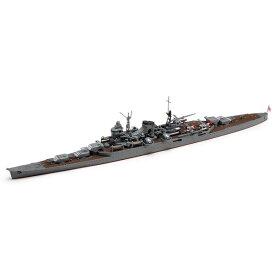 1/700 ウォーターラインシリーズ 日本軽巡洋艦 最上【31359】 タミヤ