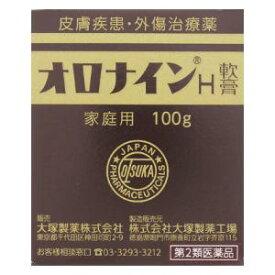 【第2類医薬品】オロナインH軟膏 100g 大塚製薬 オロナインHナンコウ 100G [オロナインHナンコウ100G]【返品種別B】