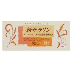 【第(2)類医薬品】新サラリン 90錠 大塚製薬 サラリン90TN [サラリン90TN]【返品種別B】