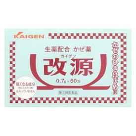 【第(2)類医薬品】改源 60包 カイゲンファーマ カイゲン 60H [カイゲン60H]【返品種別B】