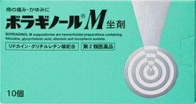 【第2類医薬品】ボラギノールM坐剤 10個 アリナミン製薬 ボラギノルMザザイ10 [ボラギノルMザザイ10]【返品種別B】