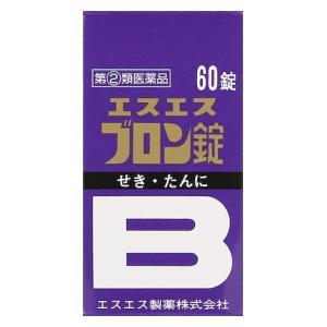 【第(2)類医薬品】エスエスブロン錠 60錠 エスエス製薬 ブロン 60T(エスエス) [ブロン60Tエスエス]【返品種別B】