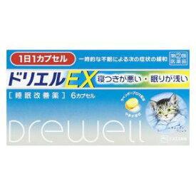 【第(2)類医薬品】ドリエルEX 6cp エスエス製薬 ドリエルEX6P [ドリエルEX6P]【返品種別B】