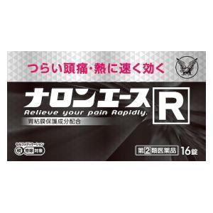 【第(2)類医薬品】ナロンエースR 16錠 大正製薬 ナロンエ-スR 16T [ナロンエスR16T]【返品種別B】◆セルフメディケーション税制対象商品