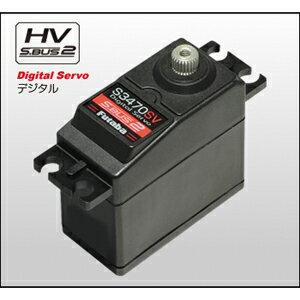 【再生産】カー用 デジタルサーボ S3470SV フタバ [F S3470SV カー デジタルサ-ボ]【返品種別B】