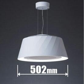 C-BE511-W 富士工業 空気清浄機能付き LEDペンダント ホワイト【コード吊】 cookiray クーキレイ