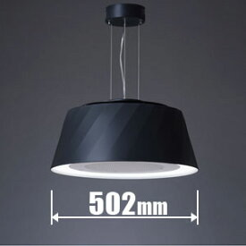 C-BE511-BK 富士工業 空気清浄機能付き LEDペンダント ブラック【コード吊】 cookiray クーキレイ