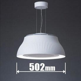 C-PT511-W 富士工業 空気清浄機能付き LEDペンダント ホワイト【コード吊】 cookiray クーキレイ