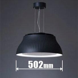 C-PT511-BK 富士工業 空気清浄機能付き LEDペンダント ブラック【コード吊】 cookiray クーキレイ