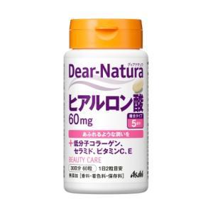 ヒアルロン酸 60粒(30日分) ディアナチュラ アサヒグループ食品 DN ヒアルロンサン60T