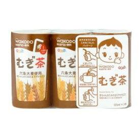 和光堂 和光堂 元気っち! むぎ茶 3本 (1か月頃から) アサヒグループ食品 W)ゲンキムギチヤ