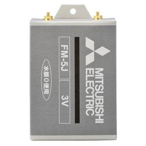 FM-5J 三菱 通信用乾電池 MITSUBISHI [FM5J]【返品種別A】