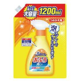 ニチゴー 泡スプレー おふろ洗い 大容量つめかえ用 1200ml 日本合成洗剤 オフロアライダイヨウリヨウ