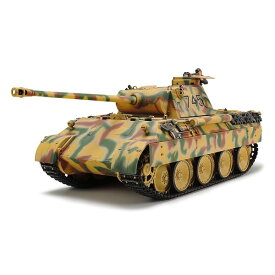 1/35 ドイツ中戦車 パンサーD型【35345】 タミヤ