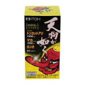 天狗が如く120粒 井藤漢方製薬 テングガゴトク120ツブ