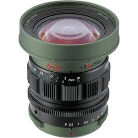 PROMINAR8.5MM F2.8GR コーワ KOWA PROMINAR 8.5mm F2.8(グリーン) ※マイクロフォーサーズ用レンズ
