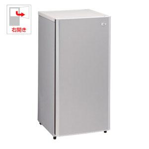 JF-NU100G-S ハイアール 100L 冷凍庫(フリーザー)直冷式 シルバー Haier [JFNU100GS]【返品種別A】(標準設置料込)