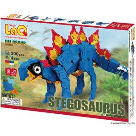 LaQ ダイナソーワールド ステゴサウルス ヨシリツ