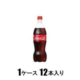 コカ・コーラ 1L(1ケース12本入) コカ・コーラ コカ・コ-ラ 1Lケ-ス