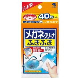 メガネクリーナ ふきふき 40包 小林製薬 メガネクリ-ナ-フキフキ40P