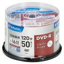 VHR12J50VS1【税込】 バーベイタム 16倍速対応DVD-R 50枚パック4.7GB シルバーレーベル Verbatim [VHR12J50VS1]【返...