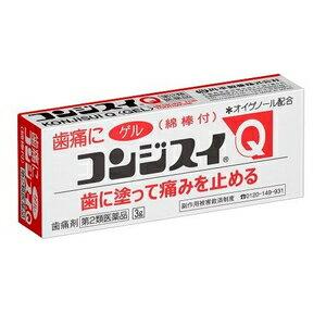【第2類医薬品】コンジスイQ 3g 丹平製薬 タンペイ コンジスイ Q [タンペイコンジスイQ]【返品種別B】